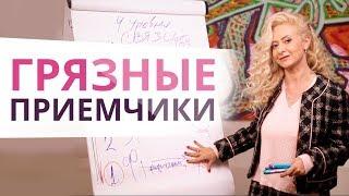 ВЛЮБИТЬ ЕГО НЕ СОСТАВИТ ТРУДА! Юлия Ланске
