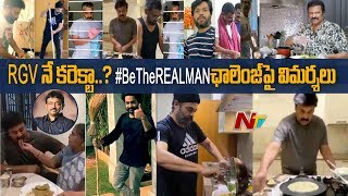 Netizens trolls on celebrities 'Be The Real Man' challenge..