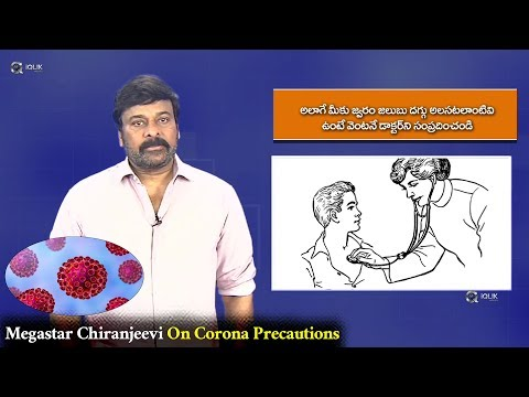 Megastar Chiranjeevi On Corona Precautions