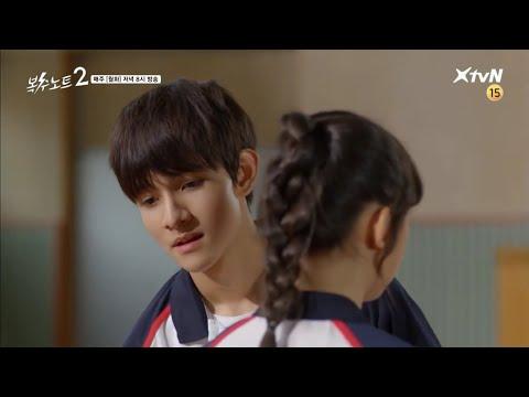 "[FMV]Kim Samuel - ""Winter Night""_Oh-Ji Na"