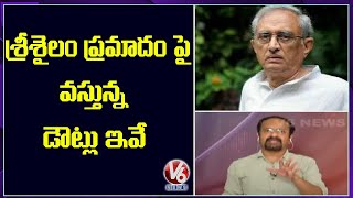 Many doubts over fire mishap in Srisailam power plant: For..