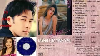 [ASIA] Nhạc Gốc _ Album CD Lưu Bích ,Tô Chấn Phong _ Mãnh Lực Tình Yêu.