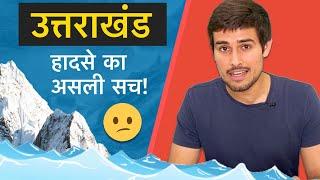 Uttarakhand Glacier Burst Explained by Dhruv Rathee Video HD