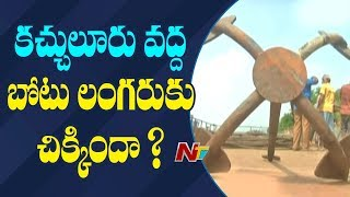 Godavari Boat Extraction: Heavy object hooks to anchor..