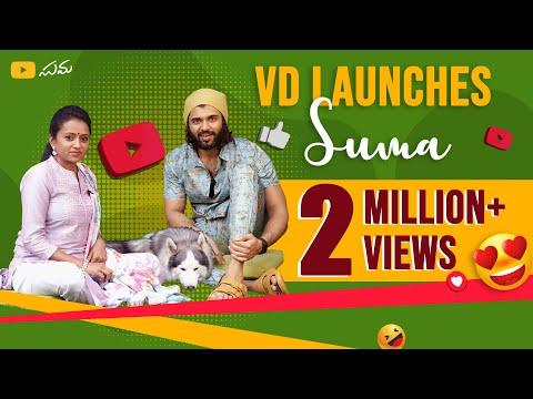 Vijay Deverakonda launches Suma's YouTube channel