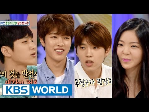 Hello Counselor - L, Lee Sungyeol, Nam Woohyun & Jang Jane