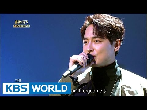 Lee Jeehoon - Inside the Conscription Train | 이지훈 - 입영열차 안에서 [Immortal Songs 2 / 2017.03.04]