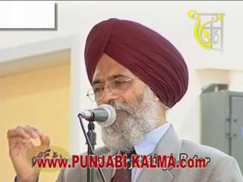 Surjit patar poetry
