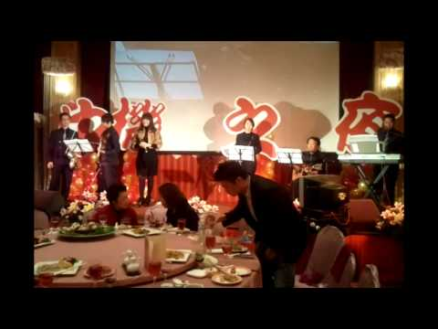 南台灣交響樂團 婚宴小樂團