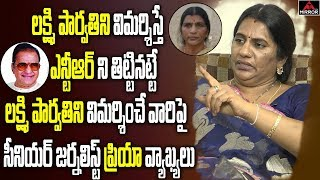 Sr Journalist Priya Chowdary About Sr NTR and Lakshmi Parv..