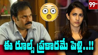 Naga Babu's reply to question of Niharika's marriage arran..