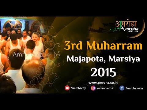 Amroha marsiya-3rd muharram-2015-majapota-amroha