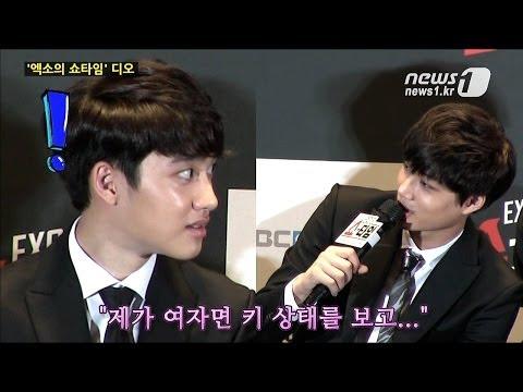 [눈TV] '엑소(EXO)의 쇼타임' 디오(D.O)