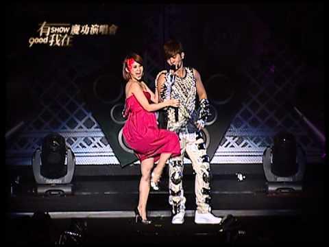 羅志祥『有我在慶功演唱會』-06王見王 官方完整版