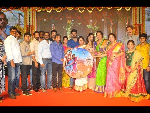 Ammamma-Gari-Illu-Movie-Pre-Release-Event-Full-Video