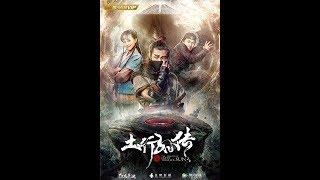 Phong Ma Ký The Legend Of Earth Traveler Sun 2018 HD Thuyết minh