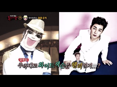 [King of masked singer] 복면가왕 -'moonwalk white Jackson' Identity 20170611