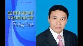 """Buộc phải """"loại trừ tận gốc"""" cải cách của PGS Bùi Hiền, PGS Nguyễn Hữu Đạt lên tiếng"""