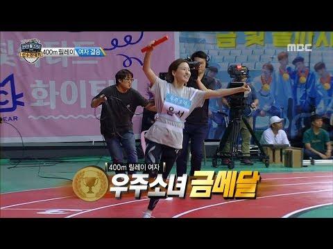 [HOT] 400M relay women's finals gold!, 아이돌스타 육상 선수권대회 20180926