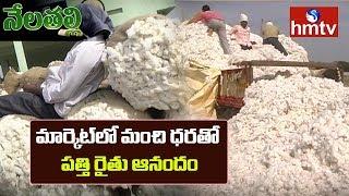 Nela Thalli: Cotton farmers pleased with MSP in Telangana..