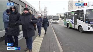 С 1 марта стоимость проезда для владельцев карты МИР составляет 20 рублей
