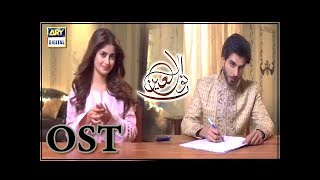 Here is Another Video Version of the OST of Noor Ul Ain - ARY Digital