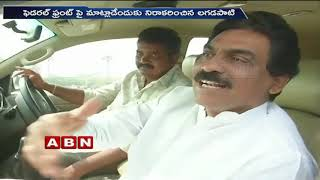 Lagadapati Meets CM Chandrababu; Speaks To Media..