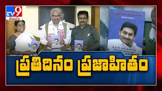 YS Vijayamma launches book on YS Jagan's one year rule..