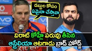 Brad Hodge brutally trolled after comment at Virat Kohli &..