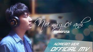 Nơi Này Có Anh Korean version | Official Music Video | Woossi TV