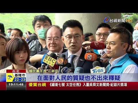 萊豬影片掀波 陳吉仲控造假 藍營嗆汙衊