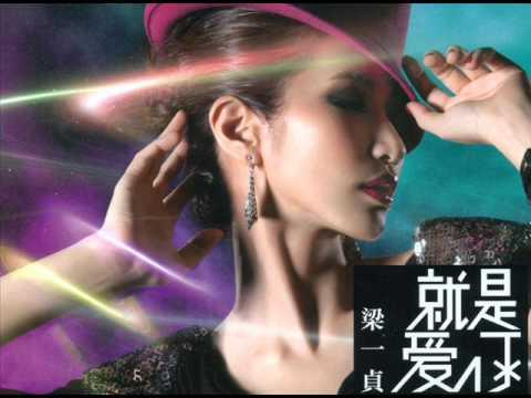 2011-09-28 梁一貞@Asia FM-音樂All Star