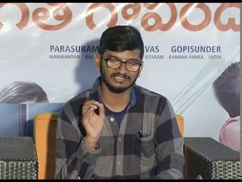 Anantha Sreeram Speech | Geetha Govindham Film