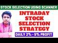 How To Select Stocks For Intraday Trading | Intraday Stocks Selection Strategy |SasiWealthCreator