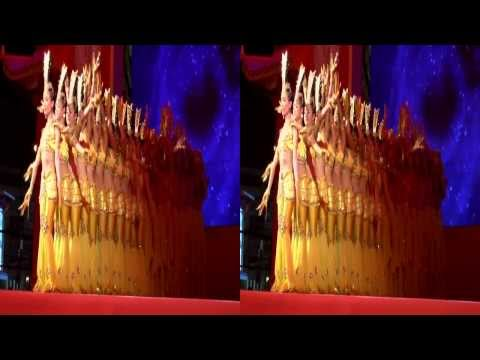 Chinese New Year: Thai Style 3D (Side by side Trailer)