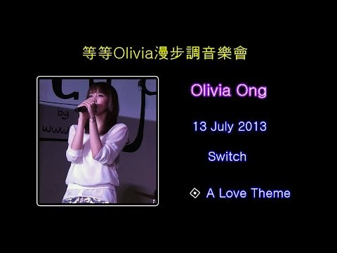 Olivia Ong-A Love Theme-SWITCH
