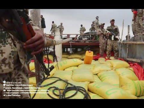 خفر السواحل يحبط مخطط إرهابي واسع للمليشيات الحوثية