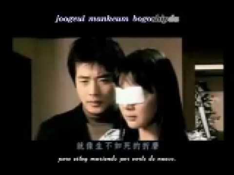 Baixar escalera al cielo-musica coreana (wthire)