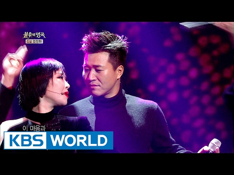 Gain (With Kim JongMin) - Invitation | 가인 (With 김종민) - 초대 [Immortal Songs 2 / 2017.02.18]