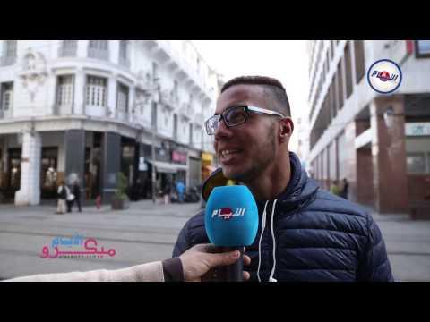 مغاربة واليوم العالمي للسعادة