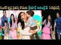 Tollywood Singer Krishna Chaitanya Son Shreyansh 3rd Birthday Celebration | Film News | News Mantra