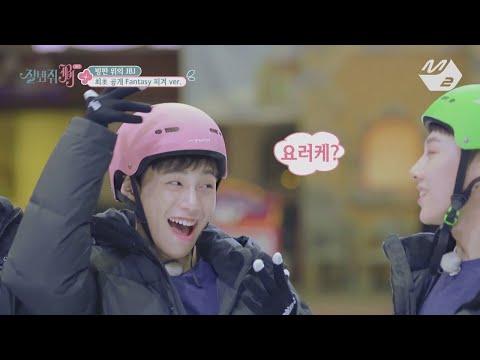 [JustBeJoyful JBJ] JBJ's fantastic gala show☆ Fantasy ice skating ver. Ep.5