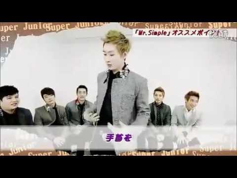 Eunhyuk Dances MR Simple funny.flv