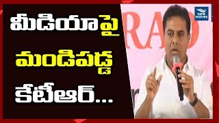 KTR slaps Media Circus to defeat TRS..