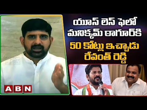 Revanth Reddy paid Rs 50 crore to Manickam Tagore for TPCC chief post, alleges Kaushik