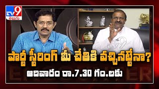Somu Veerraju on Pawan Kalyan as future CM candidate; Enco..