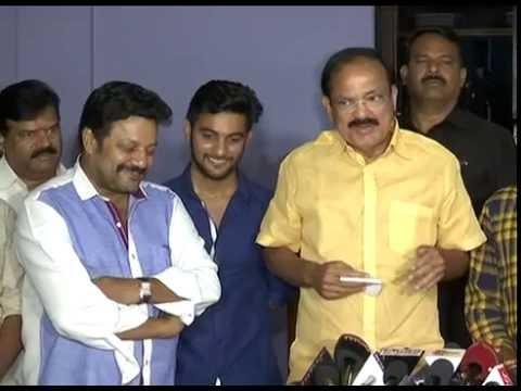 Central-Minister-Venkayya-Naidu-Watches-Chuttalabbayi-Movie---Prasad-Labs