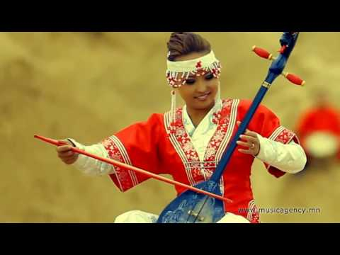 The Altai band from Mongolia