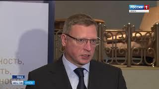 В Омске обсудили изменения законодательства в сфере государственной экспертизы