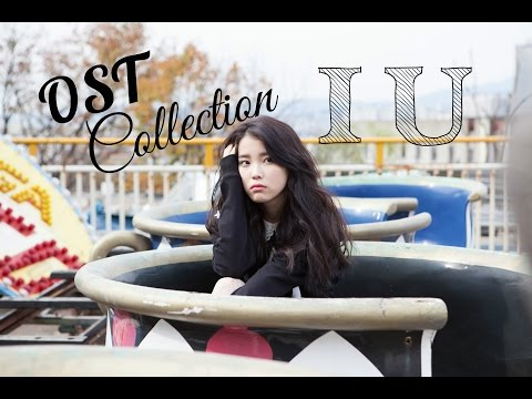 IU ( 아이유 ) - OST Collection